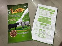 Animal Feed Packaging Bag