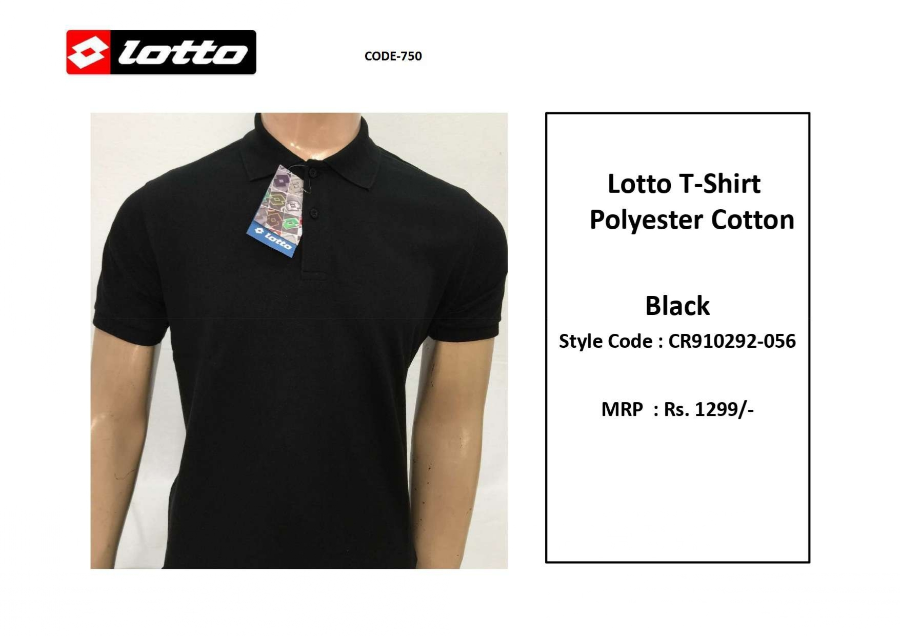 Lotto formal T shirt