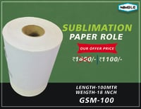 """Sublimation Paper Roll 18"""""""
