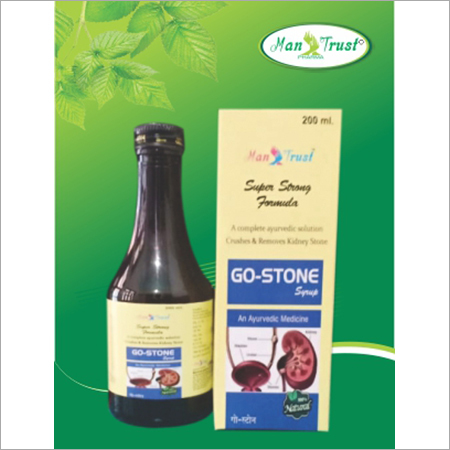 GO STONE SYRUP