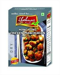 Hong Kong Chicken Mnchurian Masala