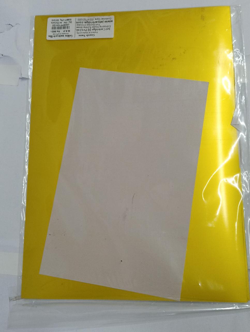Digital Golden And Silver Inkjet Paper