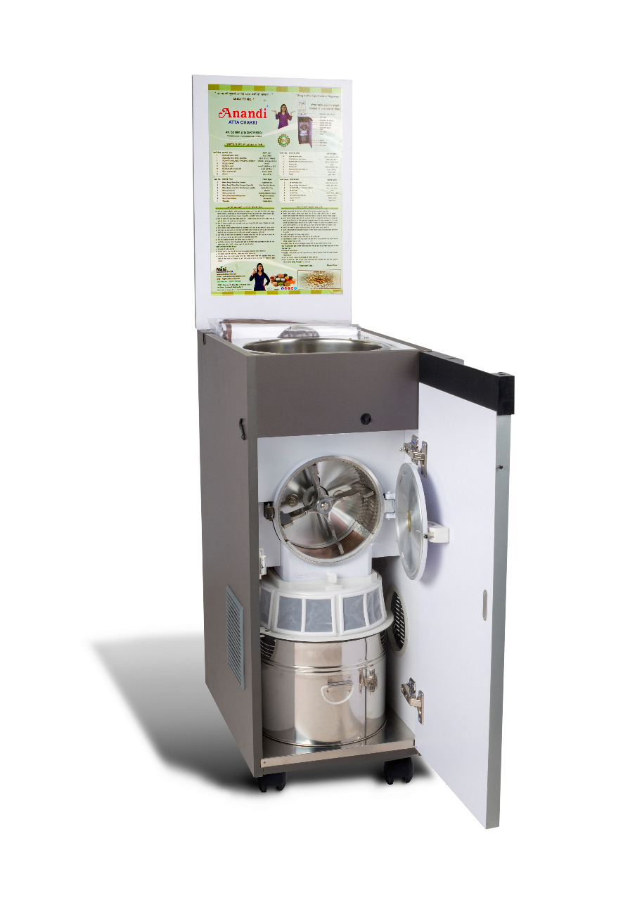 Automatic Mini Flour Mill