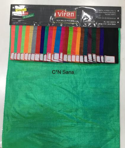 C*N Sana Fabric