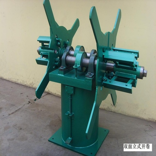 Double Head Decoiler Machine