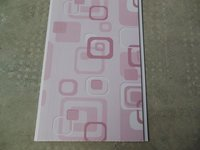LONSTRONG PVC False Ceiling panels