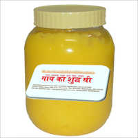 Natural Cow Ghee