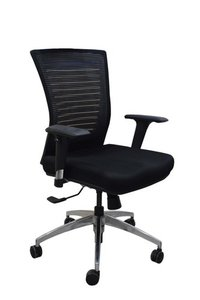Medium Mesh Chair With Adj. Arms