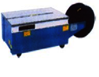 Strapping  Machine Low Table