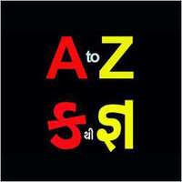 Alphabet 1Ft