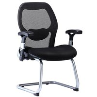Mesh Back Visitor Chair