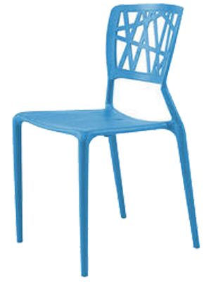 Plastic Pantry Chair