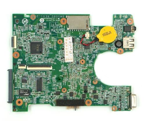 Lenovo Atom S100 Motherboard