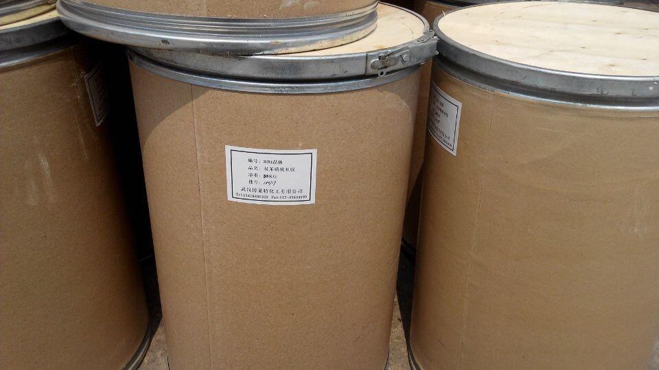 2-Mercapto Thiazoline Powder