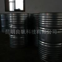 Coconut oil alkyl primary amine