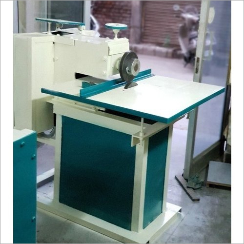 Sheet Metal Cutting Machine