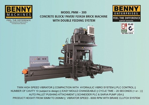 Multi Purpose Block Making Machine - PMM 300