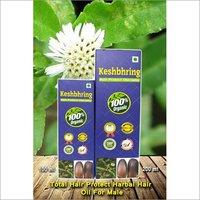 Herbal Hair Oil Keshbhring Total Hair Protection Oil For Man