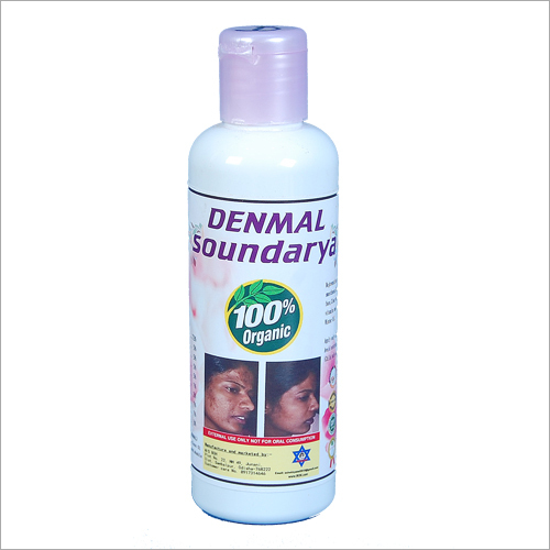 Denmal Soundarya Face Massage Oil 100ml