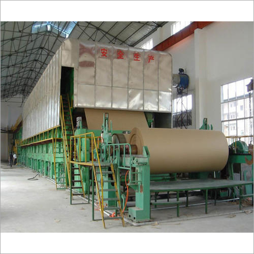 Packaging Paper Machinery Boiler