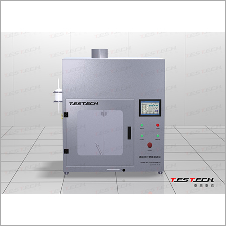 Alcohol Burner Combustion Testing Machine