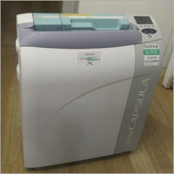 Refurbished FUJI Capsula X Computed Radiography System