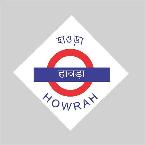 Railway Station Name Board