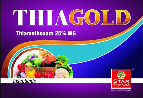 Oxyfluorfen 23.5 % EC