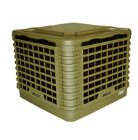JH18AP-18D8-B1 Low Noise Industrial air cooler