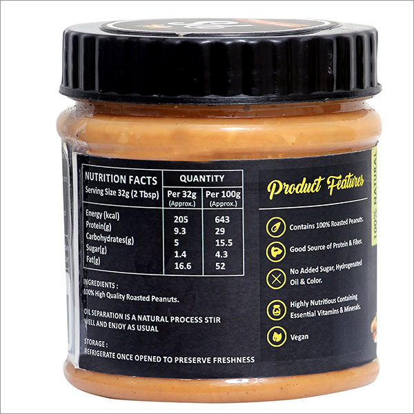 Natural Peanut Butter Smooth 300g