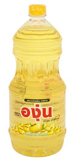 Soybean Oil (Grape)