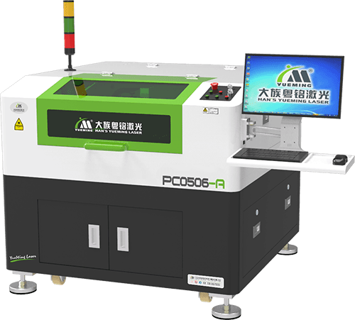 High Precision Co2 Laser Cutter