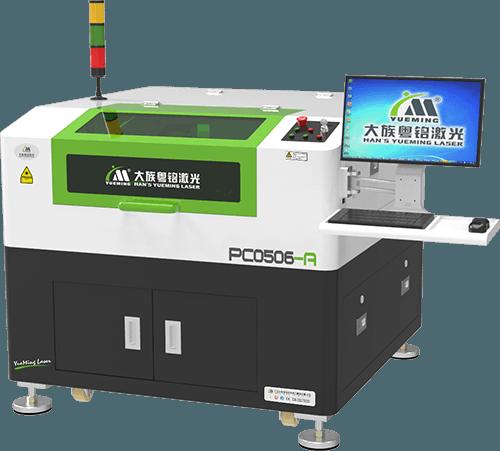 High Precision Co2 Laser Cutter