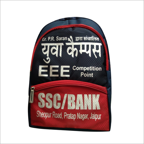 Printed Institutional Backpack Bag