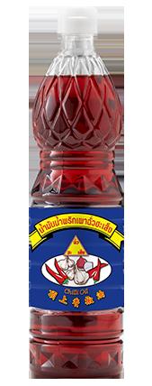 Chilli Oil (Chua Hah Seng) Packaging: Mason Jar