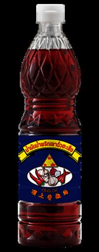 Chilli Oil (Chua Hah Seng)