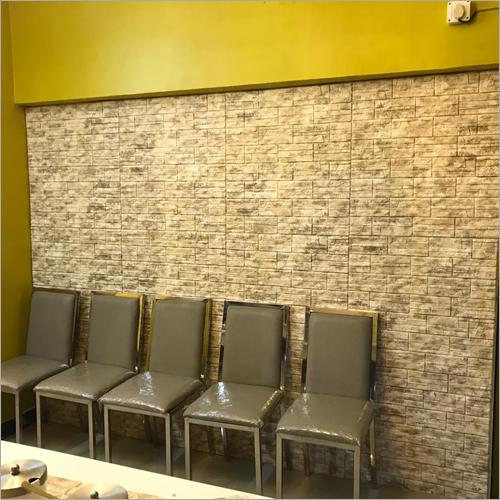 Interior Foam Tiles