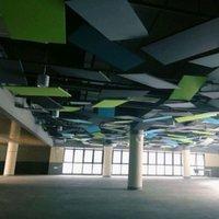 Acoustic Hanging Baffles