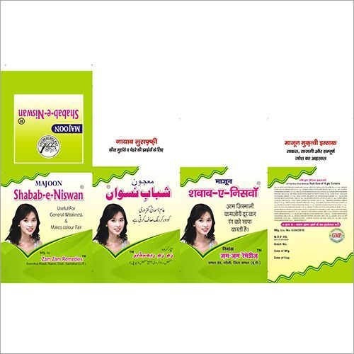 250gm Ayurvedic Face cream