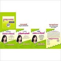 250gm Ayurvedic Face cream