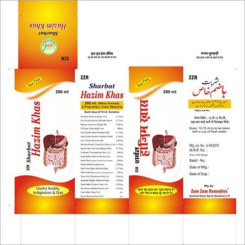 Sharbat Hazim Khas Digestive Syrup