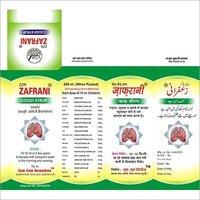 200ml Zafrani Cough Syrup