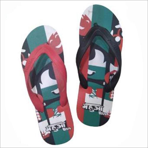 Kids Regular Slippers