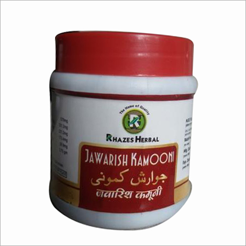 Herbal Jawarish Kamooni Powder