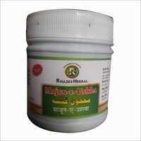Herbal Majoon Ushba Powder