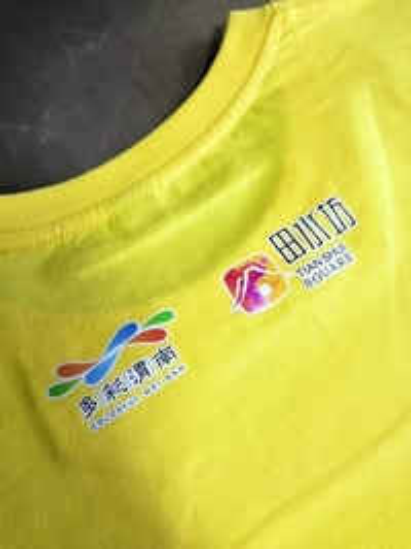 T Shirt Heat Transfer Paper For Inkjet Printer Sublimation Paper
