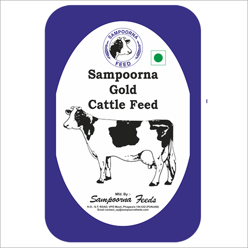 Sampoorna Gold Cattle Feed