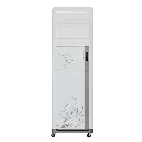 Household Air Cooler- JH157