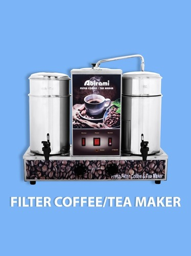ABIRAMI FILTER TEA & COFFEE