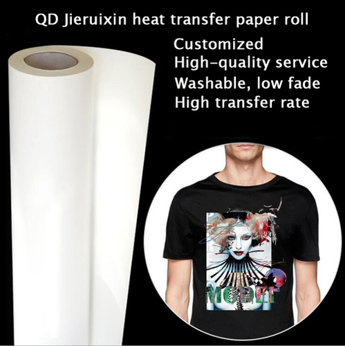 A4 Dark Transfer Sublimation Paper for cotton T-shirt